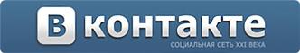 сайт вконтакте ру, vkontakte ru, vcontakte, логотип социальной сети